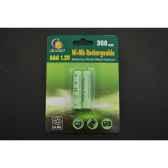 blister de 2 batteries rechargeables 12 volts 300 mah aaa jiawei ni mh 300mah