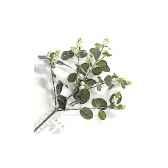 bouquet 60cm peha tr 27075