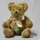gemeaux hermann spielwaren 20046 6