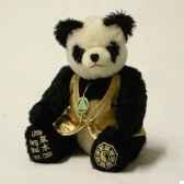 petit feng shui hermann spielwaren 13278 1