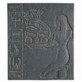fragment de la stele de dedia la femme rmngp pe000644