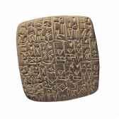 tablette de fara rmngp tc001023