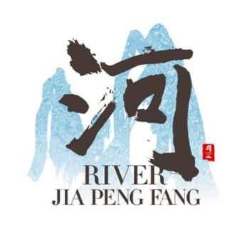 CD musique asiatique, River - PMR005