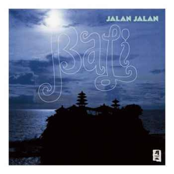 CD musique asiatique, Bali - PMR008