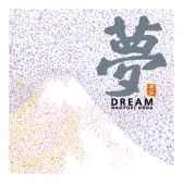 cd musique asiatique dream pmr010