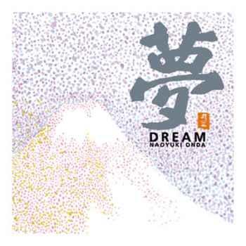 CD musique asiatique, Dream - PMR010