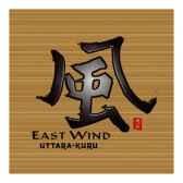 cd musique asiatique east wind pmr012