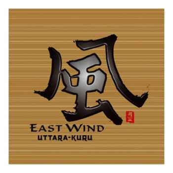 CD musique asiatique, East Wind - PMR012