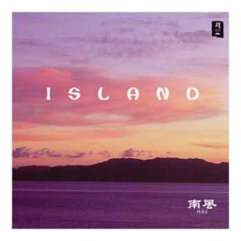 CD musique asiatique, Island - PMR016