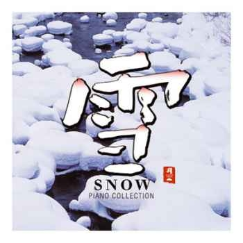 CD musique asiatique, Snow - PMR018