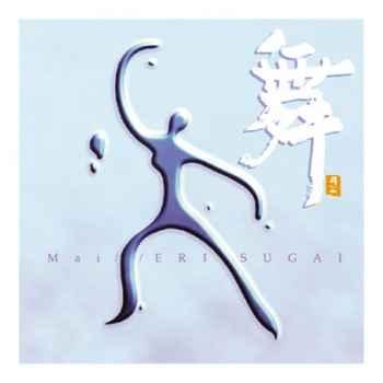 CD musique asiatique, Mai - PMR020