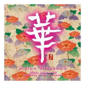 CD musique asiatique, Asian Blossoms - PMR021
