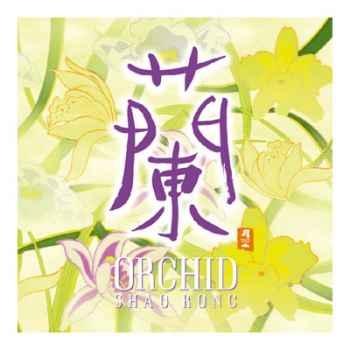 CD musique asiatique, Orchid - PMR022
