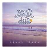 cd musique asiatique bali dua pmr023