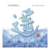 cd musique asiatique faraway pmr026