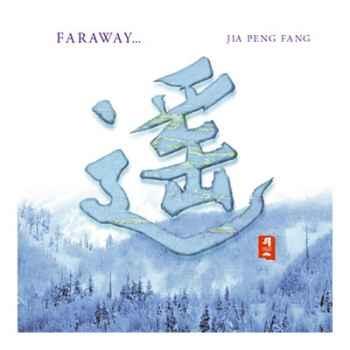 CD musique asiatique, Faraway - PMR026