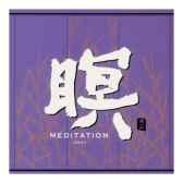 cd musique asiatique meditation zen pmr031
