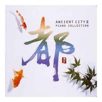 CD musique asiatique, Ancient City II  - PMR036