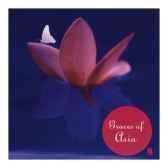 cd musique asiatique graces of asia pmr039