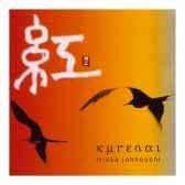 cd musique asiatique kurenai pmr040