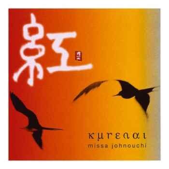 CD musique asiatique, Kurenai - PMR040