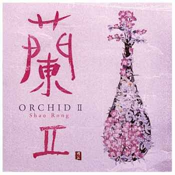 CD musique asiatique, Orchid II - PMR044