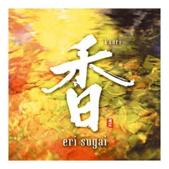 CD musique asiatique, Kaori  - PMR051