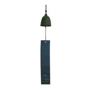 Cloche de Feng Shui vert mini - MM27022GR