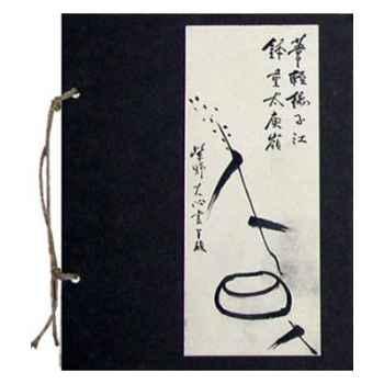 Méditation asiatique, Cahier Zen Bol de Vie - CZ011