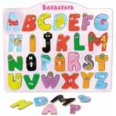 encastrement alphabet bilingue barbapapa vilac 5872
