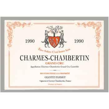 Torchon imprimé Charmes Chambertin -1017