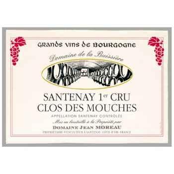 Torchon imprimé Clos des mouches - Santenay -1133