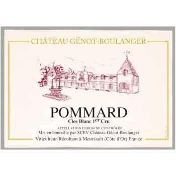 Torchon imprimé Château Guénot Boulanger - Pommard -1155
