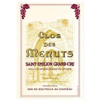 Torchon imprimé Clos des Menuts - Saint-Emilion- 1045