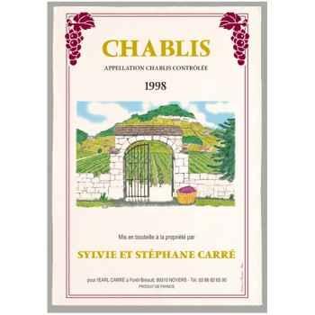 Torchon imprimé Chablis -1192