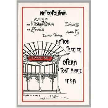 Torchon imprimé Métropolitain -1123