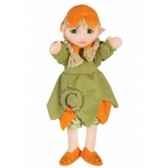 wood elf girthe puppet company pc008419