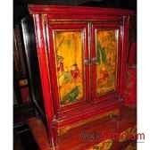 chevet 2 portes peint style chine c3008