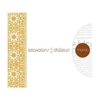 CD Relaxations d'Ailleurs Maroc Vox Terrae-VT0172