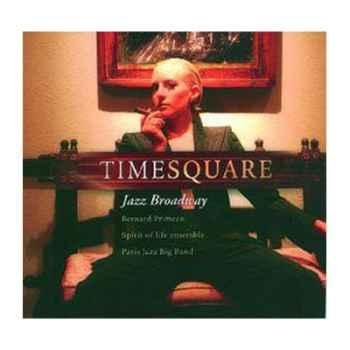 CD musique Terrahumana Time Square Jazz Broadway -1164