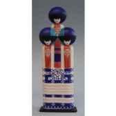 figurine art mouseion moser koloman affiche secession mos01 3dmouseion