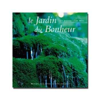 CD - Le jardin éternel - Musique des Jardins de Rêve