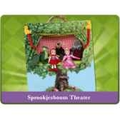 theatre de marionnette avec 5 marionnettes a doigt sprockjesboom e92900