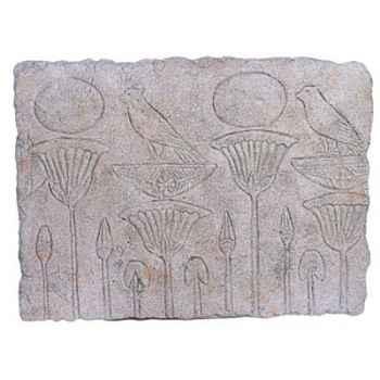 Décoration murale-Modèle Papyrus Wall Plaque, surface granite-bs2311gry