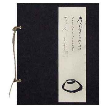 Méditation asiatique, Cahier Zen Elixir - CZ012