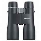 jumelle compacte d observation minox hg 10 x 52 br metre 62185
