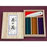 elegance japonaise hana no hana ecrin en bois 302