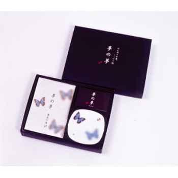Coffret cadeau Papillon Yume No Yume - 38555