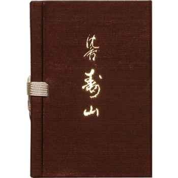 Encens Jinkoh Juzan, écrin-livret en bois - 552