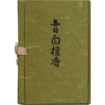 Encens Mainichi Byakudan, écrin-livret en bois - 551
